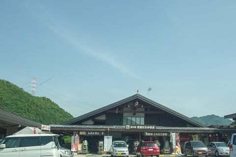 道の駅・美濃にわか茶屋の写真