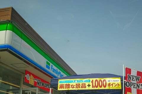 ファミリーマート大垣安井町店の写真