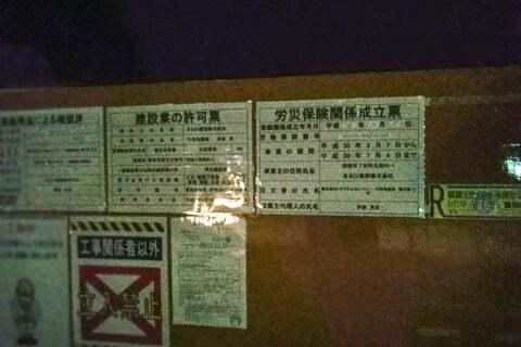 スーパーセンタートライアル幸田店の写真