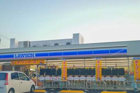 ローソン北方栄町店の写真