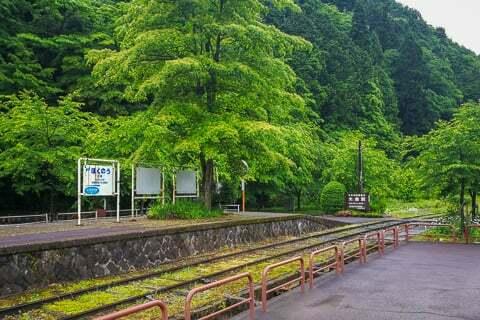 北濃駅の写真