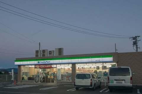 ファミリーマート羽島平方店の写真