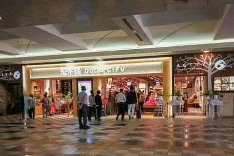 駅市場DODA-GIFUの写真