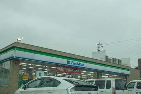 ファミリーマート大垣熊野町店の写真