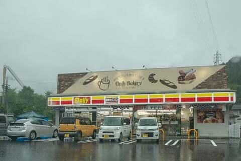 デイリーヤマザキ美並インター店の写真