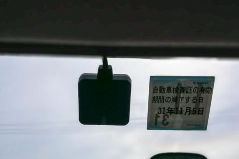 ETCアンテナの写真