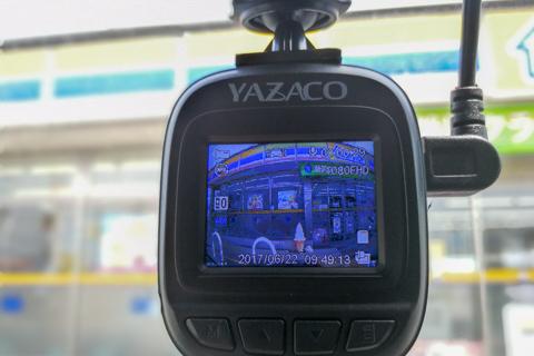 ドライブレコーダーの動作の写真