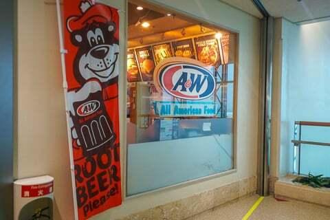 A&W那覇空港店の写真