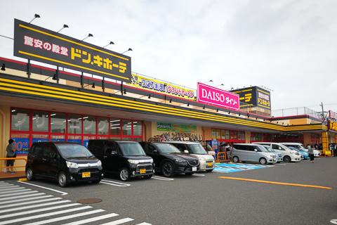 ドン・キホーテ大垣インター店の写真