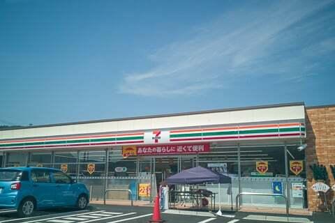 セブンイレブン岐阜粟野西4丁目店の写真