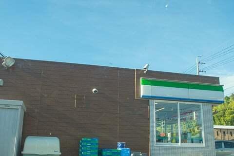 ファミリーマート可児矢戸店の写真