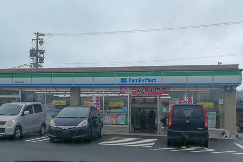 ファミリーマート田下八幡店の写真