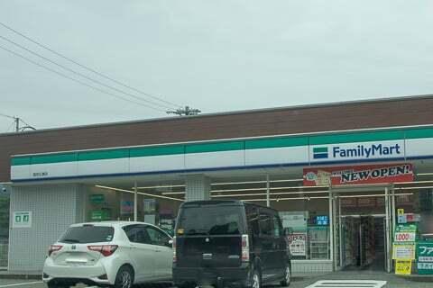 ファミリーマート国府広瀬店の写真