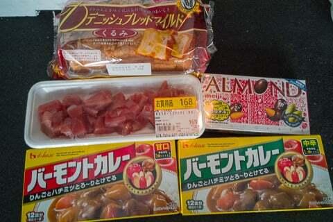 アオキスーパーの購入品の写真