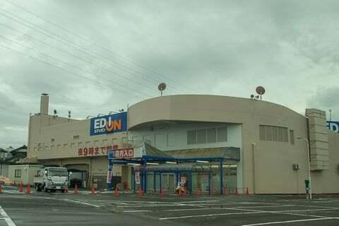 綿半スーパーセンター可児店予定地の写真