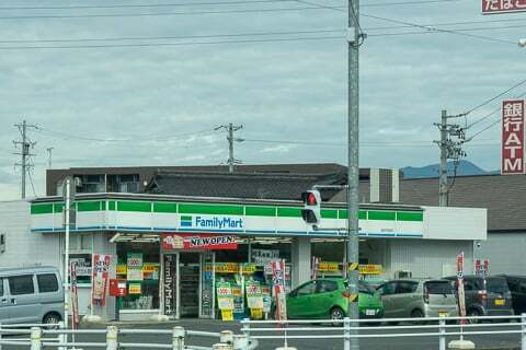 ファミリーマート坂本中町店の写真