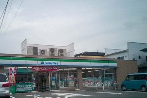 ファミリーマート大垣室本町店の写真