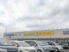 タチヤ北方店オープン行ってきました