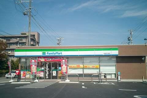 ファミリーマート岐南町平島店の写真