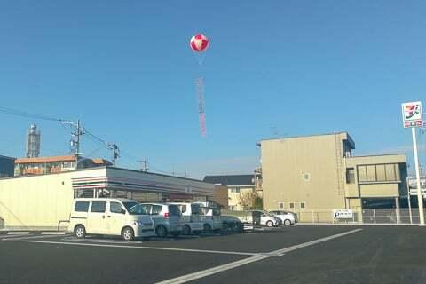 セブンイレブン岐阜琴塚3丁目店の写真