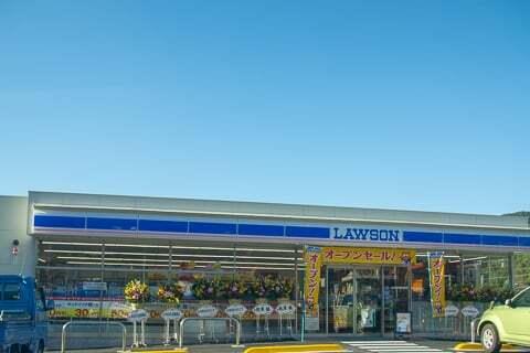 ローソン中津川加子母店の写真