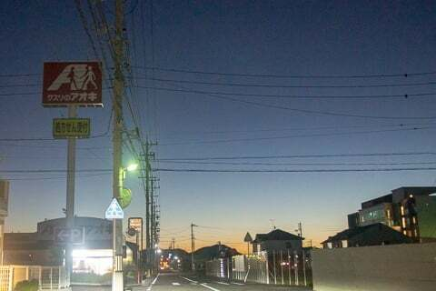 にんじん通りの写真