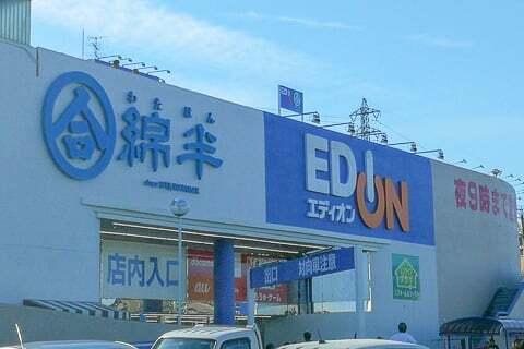 綿半スーパーセンター可児店の写真
