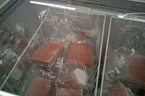 マグロの加工品の写真