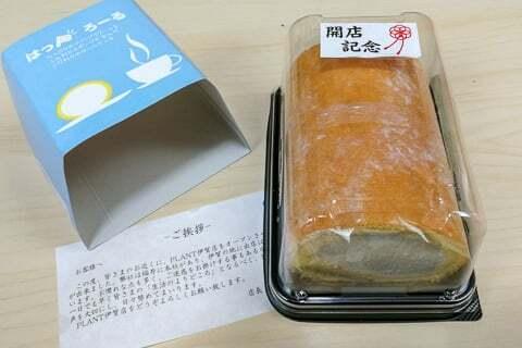 ロールケーキの粗品の写真