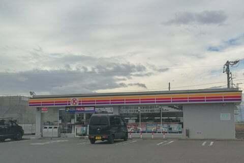 サークルK本巣政田店の写真