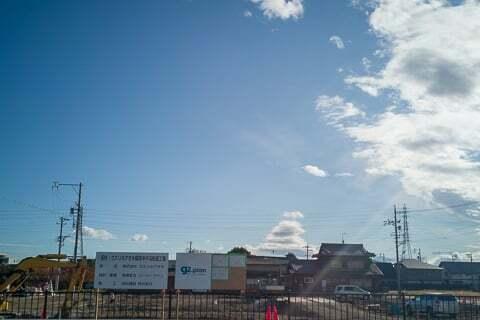 クスリのアオキ蘇原申子店予定地の写真