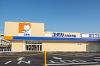 ドラッグユタカ大垣本今店は12月13日オープン予定にて完成です