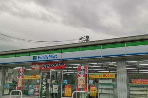 ファミリーマート多治見十九田町店の写真