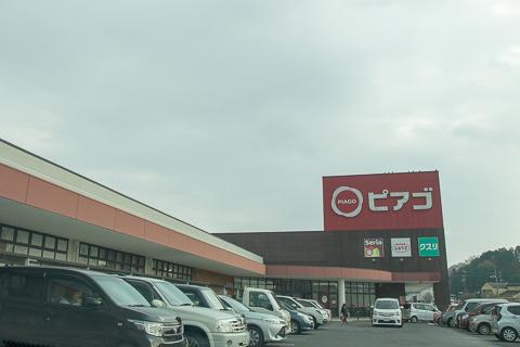 閉店前のピアゴ可児店の写真