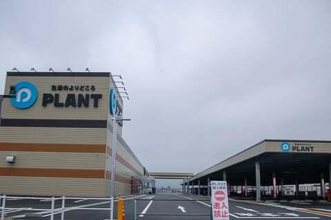 スーパーセンターPLANT高島店の写真