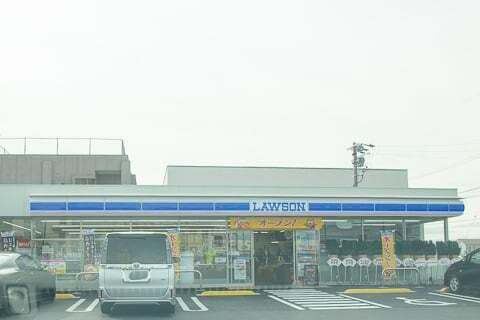 ローソン岐南町平成店の写真
