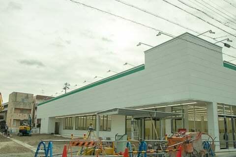 スギ薬局グループ岐阜城東店の写真