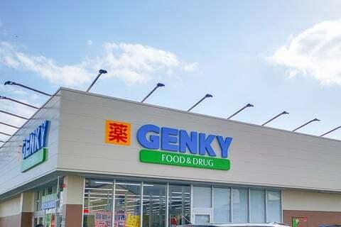ゲンキーにんじん通り店の写真