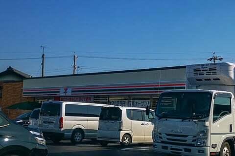 セブンイレブン揖斐川町和田店の写真