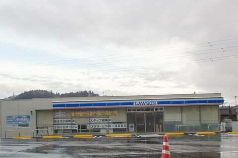 ローソン瑞浪北小田町店の写真