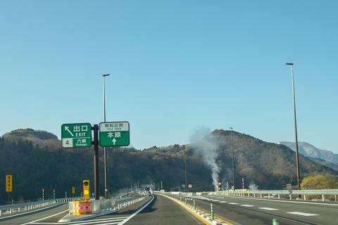 六郷ICの写真