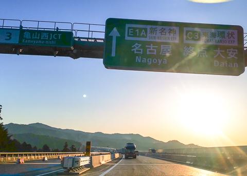 亀山西JCTの写真
