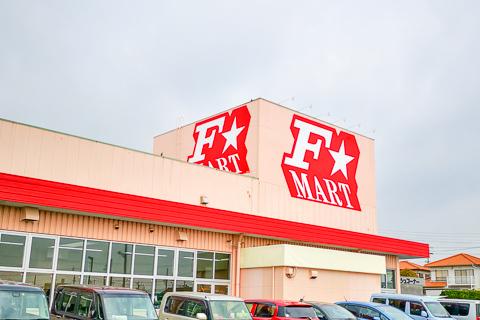 エフマート多度店の写真