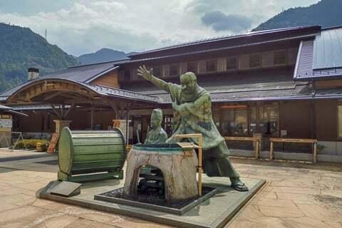 道の駅 遠山温泉郷 かぐらの湯の写真