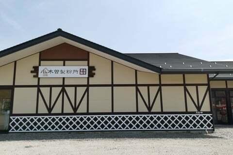 小木曽製粉所 飯田天竜峡店の写真
