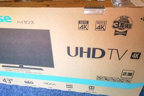 Hisense 43A6800の写真