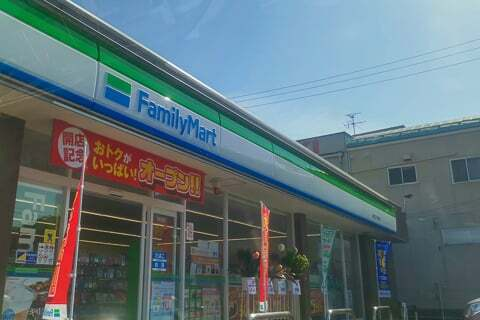 ファミリーマート鵜沼三ツ池町店の写真