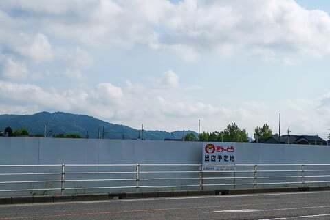 ぎゅーとらラブリー小田店の予定地の写真
