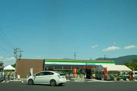 ファミリーマート中津川坂本中町店の写真