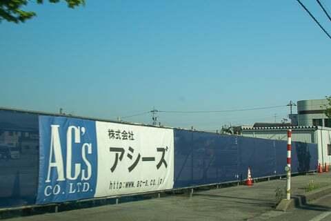 大阪屋ショップ下堀店の予定地の写真